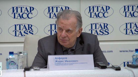 alferov