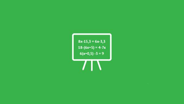 Высшая математика. 1 семестр