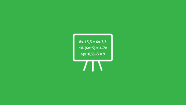 Высшая математика. 2 семестр